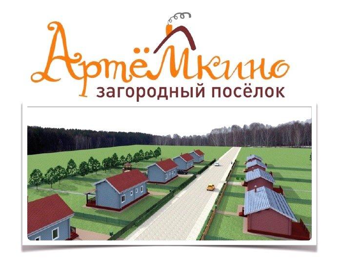 Шоурумы компании КЛМ-Арт