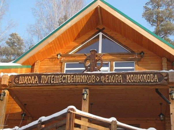 КЛМ АРТ в Челябинске