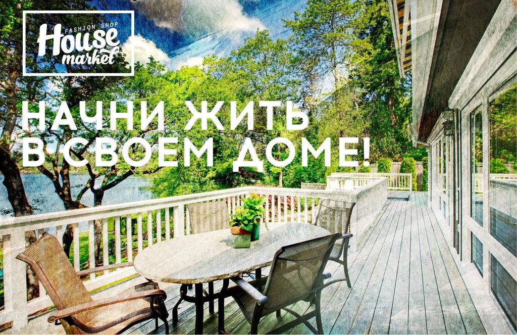Дома из сибирского леса