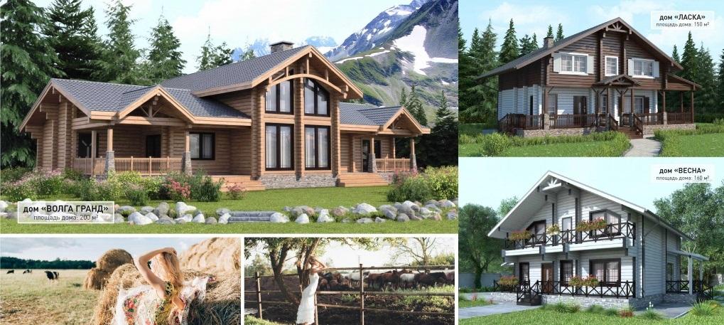 Желание №1 – построить свой дом